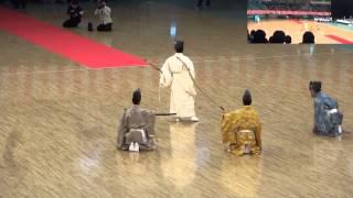 01小笠原流弓馬術 第38回日本古武道演武大会