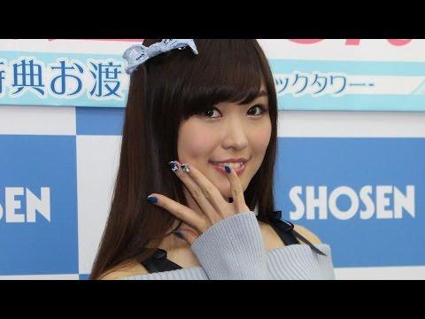 渕上舞、セクシー写真も「抵抗なかった」 ファースト写真集「アオイトリ」発売イベント1 #Mai Fuchigami #Voice actress