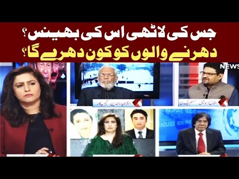 Spot Light - 14 November 2017 - Aaj News