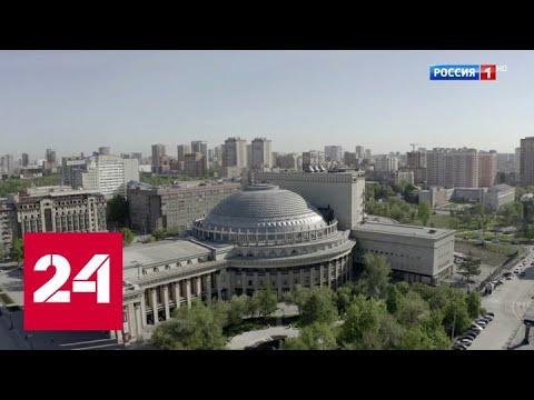 """Самара и Новосибирск претендуют на звание """"Город трудовой доблести"""" - Россия 24"""