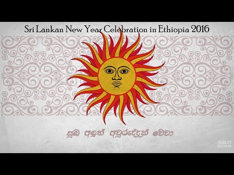 Sri Lankan New Year Celebration in Ethiopia 2016