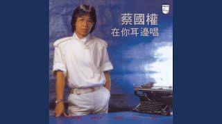Gambar cover Bu Xiang Zai Dou Liu