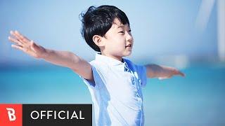 [M/V] Oh Yeon Joon(오연준) - Mom's Lap Pillow(엄마의 무릎베개)
