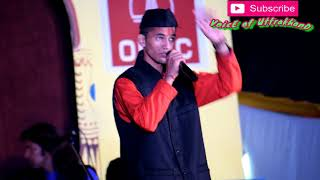 Download उड़ी रे कागा बादल बीच UDI RE KAGA Garhwali song ( Kauthig - 2017 Uttarakhand  Mahotsav Dehradun ) MP3 song and Music Video