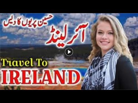 Travel To Ireland    Full History And Documentary About Ireland In Urdu & Hindi   اآئرلینڈ کی سیر
