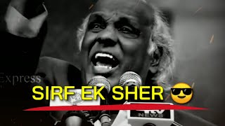 @Hunar | KYA LEGA 😎 RAHAT INDORI ATTITUDE SHAYARI| RAHAT INDORI SHAYARI STATUS| POETRY STATION