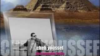 cheb youssef (ana manwit fra9o)