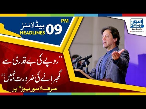 09 PM Headlines Lahore News HD – 1st December 2018