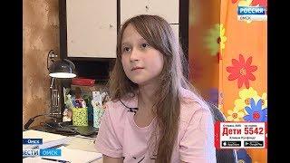 даша Петрушенко, 11 лет, врожденный порок сердца, спасет эндоваскулярная операция