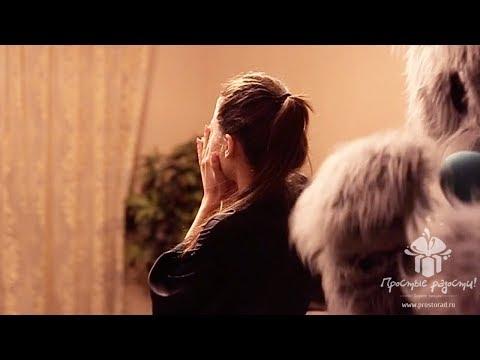 Не ожидала! Очень красивое признание в любви девушке дома! © Простые Радости