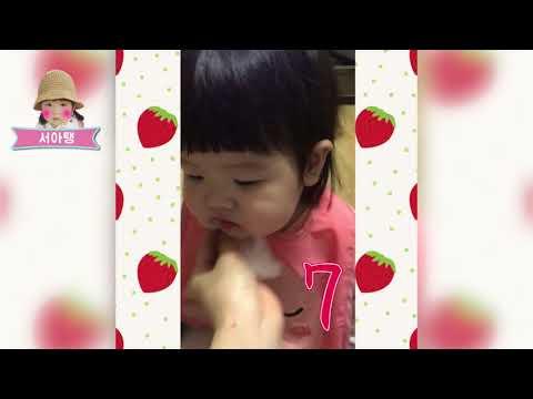 [HELLO IMAGE] 유튜브 유아 기본형