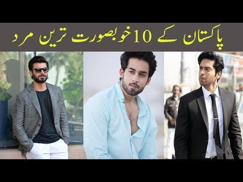 Top 10 Most Handsome Actors Of Pakistan