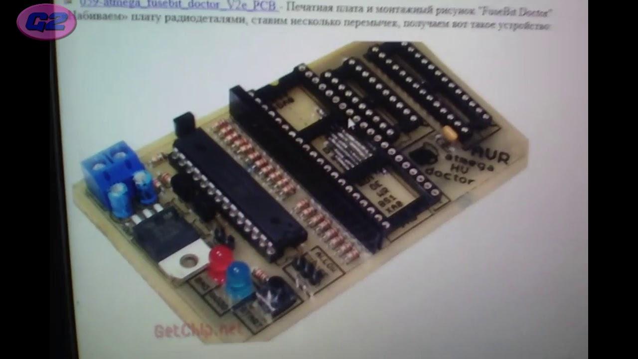Доделываем электронный терморегулятор в овощехранилище.
