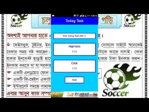 EARN BD CASH  বাংলা দেশী  সাইট ১০০% পেমেন্ট প্রুফ