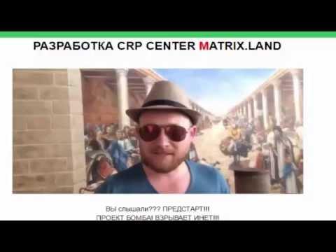 Matrix Land Анонс старта проекта