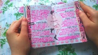 Личный дневник #8 | Обновления за февраль | Nemilia