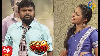Jigel Jeevan Performance | Extra Jabardasth | 27th November 2020 | ETV Telugu