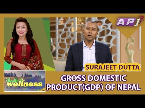 GROSS DOMESTIC PRODUCT(GDP) OF NEPAL ||  HEALTH AND WELLNESS