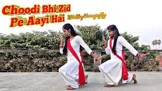 Dance On Choodi Bhi Zid Pe Aayi Hai | Sangeet Wedding Dance Choreography