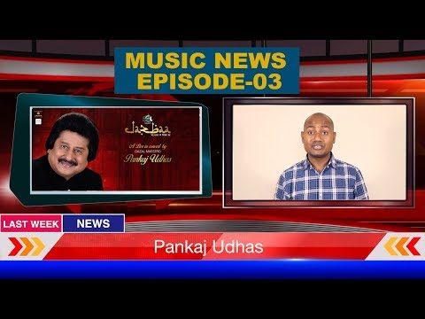 [NEWS]: Bajirao Mastani The Best Music Direction | Latest Indian Music News | Episode #3