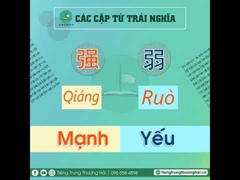 Game: Phân biệt các cặp từ trái nghĩa trong tiếng Trung