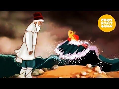 Смотреть мультфильм сказка на ночь онлайн бесплатно в хорошем качестве