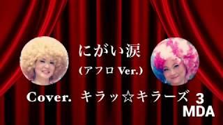 MDA松田千幸プロデュース撮影会 キラッ☆キラーズ プロモーションビデオ ...
