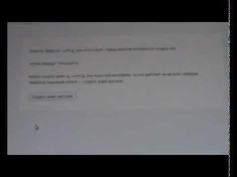 Создание сайта вордпресс настройка файлов конфигурации