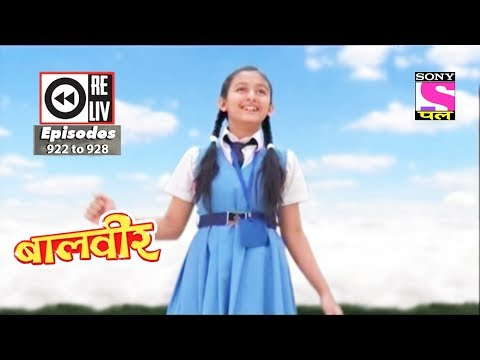 Weekly Reliv - Baalveer - 7th Apr 2018 to 13th Apr 2018 - Episode 922 to 928 thumbnail