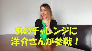 ミズノマリ(paris match)ソロ・アルバム解説蔵出しトーク第5弾!