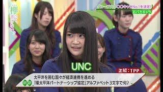 【欅坂46】石森虹花 - UNC Keyakizaka46 - Nijika Ishimori - UNC.