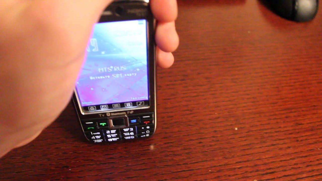 Nokia tve71 скачать инструкцию nokia tve71