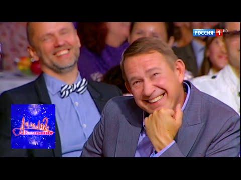 Аншлаг и Компания. Юмористический концерт от 14.07.17 | Россия 1