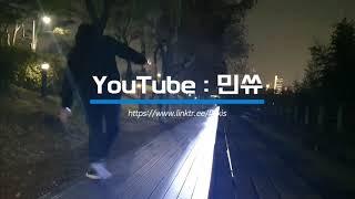 Vlog ★핫플레이스BEST 1 한강선유도공원★ 다녀왔…