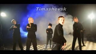 'Sity-Breakers' 2017 г.Тимашевск #Абрамовский #break-dance #dance #Дети #танцевальные клипы