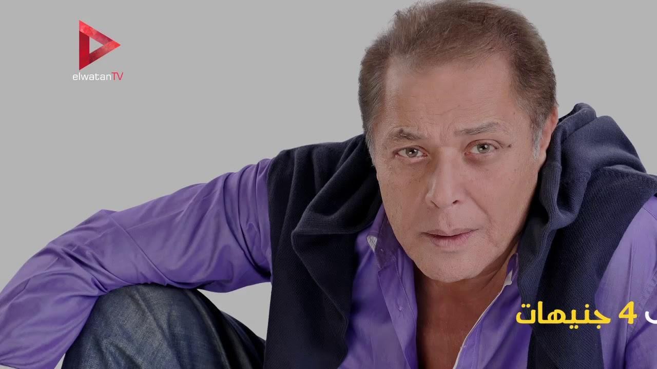 الوطن المصرية:أول أجر لنجوم الفن..  وعادل إمام ومحمود عبدالعزيز وبوسي 