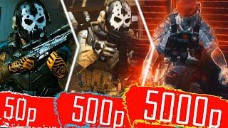 Замовив МУВІК за 50, 500, 5000₽! (Warface)
