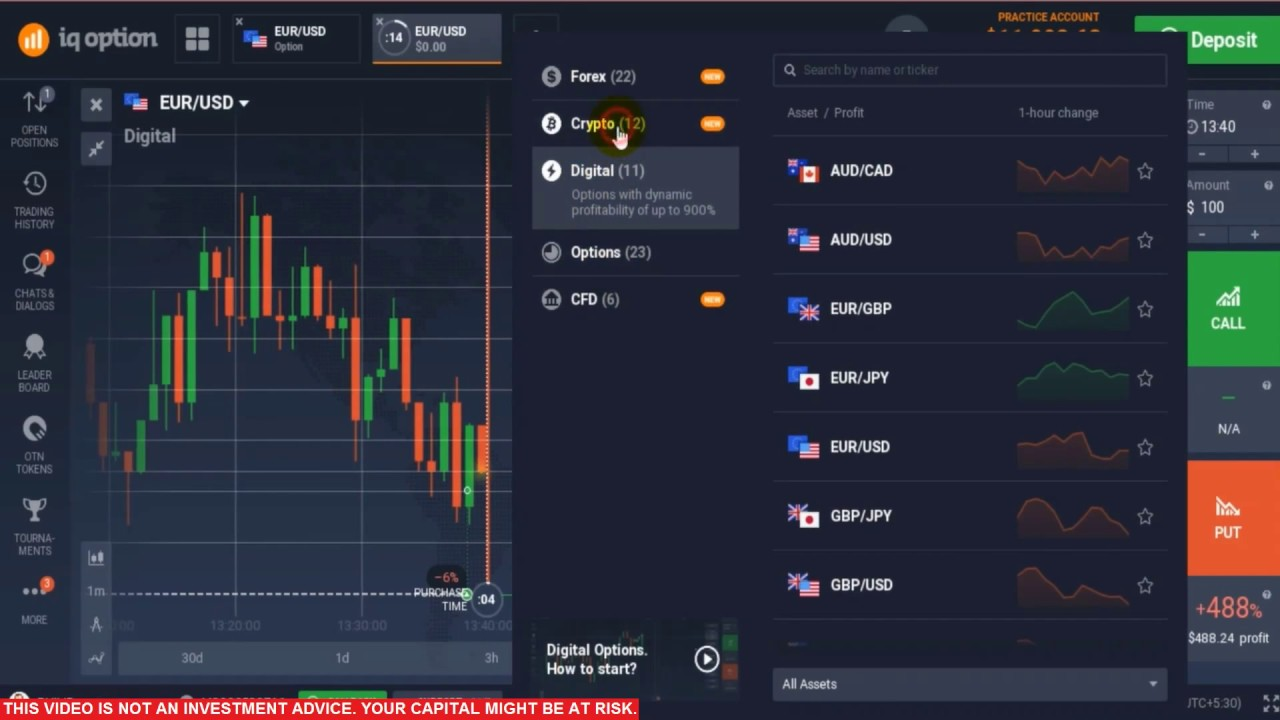 Akun Demo IQ Option - Broker Tepercaya di Indonesia Tahun 2019