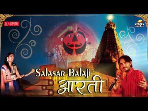 Salasar Balaji Aarti - JAG MAG JAG MAG | Sampath Dadhich,Namrata Karva | Rajasthani Bhakti Song 2016