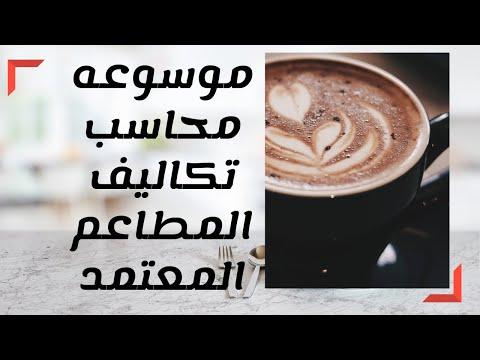 كتاب السنة ومكانتها في التشريع الإسلامي لمصطفى السباعي