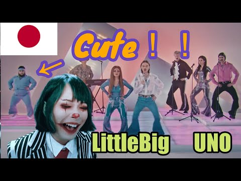 "【JapaneseReaction】LITTLE BIG -  ""Uno"" (Russia Eurovision 2020) - Реакция японца"