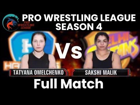 PWL 4 Day 9: Sakshi Malik vs Tayana Omelchenko | Haryana Hammers vs Delhi Sultanz | Full Match