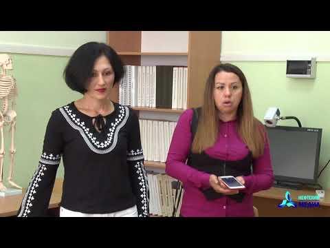 Новые курсы массажистов в Нижнекамске - телеканал Нефтехим (Нижнекамск).
