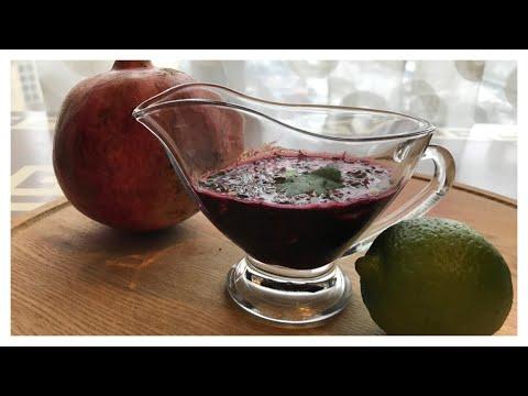 Гранатовый соус в домашних условиях рецепт с фото