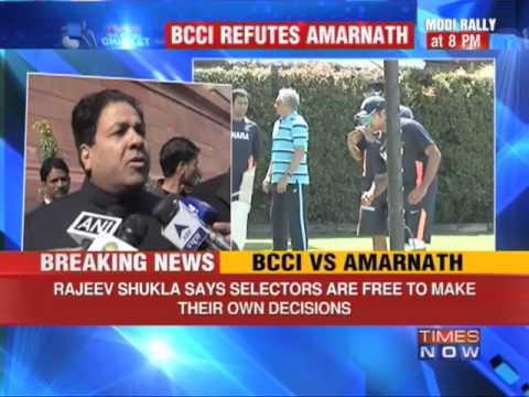 BCCI refutes Mohinder Amarnath