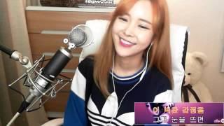 김가희 - 내사랑(태사비애)