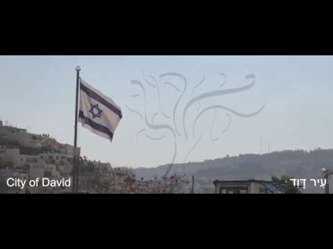 "Israel 21.0 – ""City of David Theme"" by Ralph Messer & STBM – The Inspiring Land of Israel"