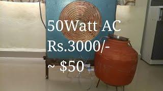 50 Watt AC/cooler!!