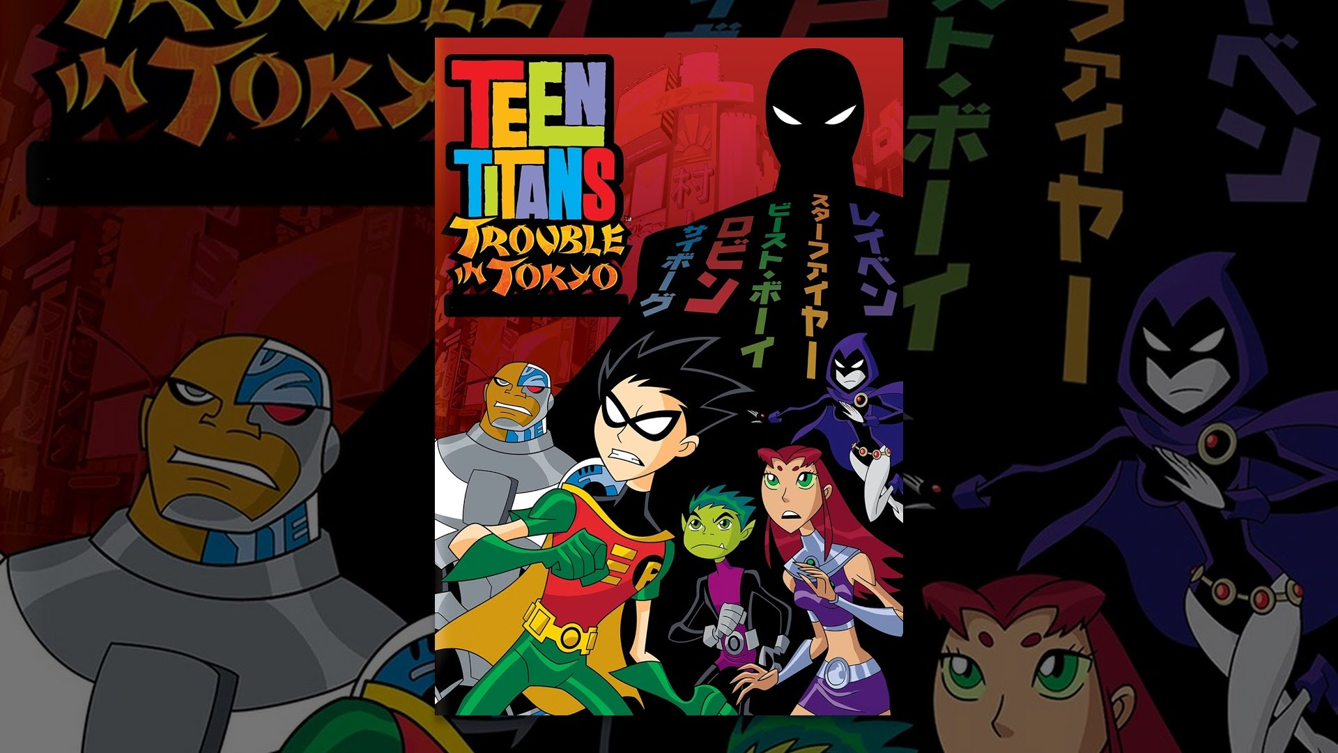 trouble-in-tokyo-teen-titans-selenia
