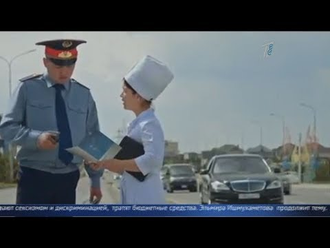 #миниюбка – казахстанские девушки запустили челлендж против сексизма